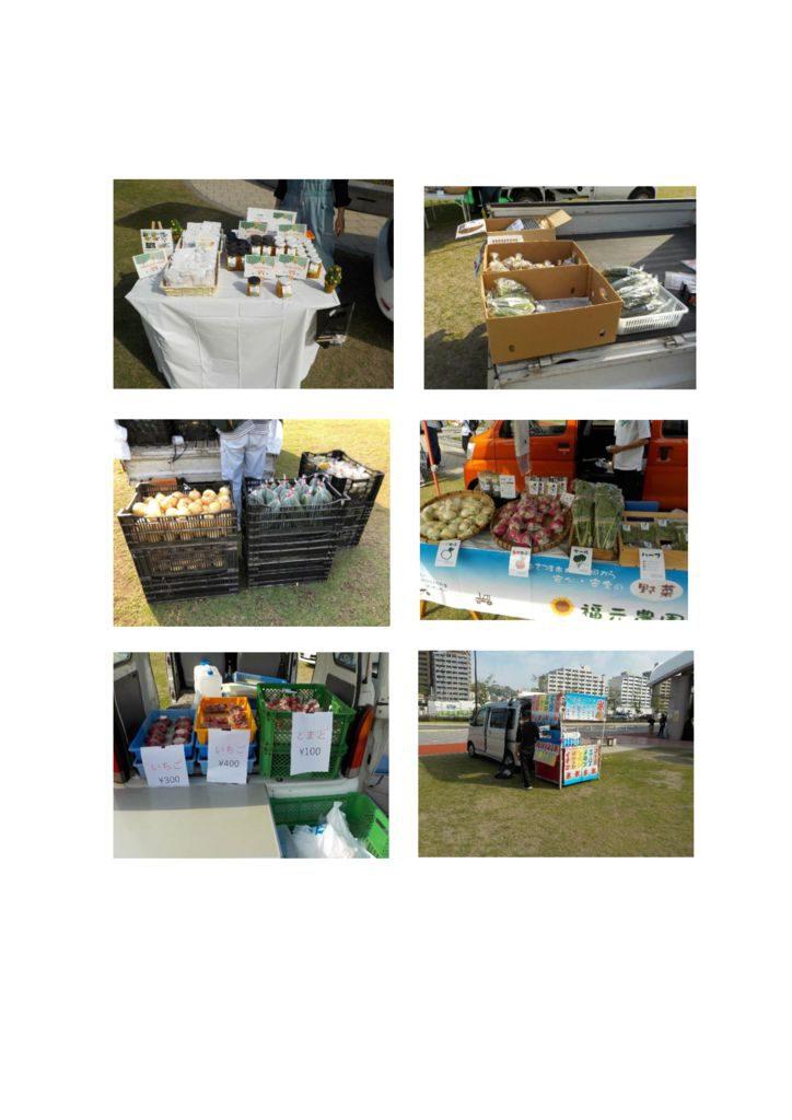 軽トラ市開催結果ホームページ用3のサムネイル